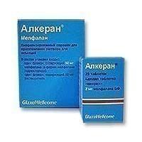 Алкеран таблетки 2 мг, 25 шт.
