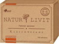 Дрожжи пивные классические naturlivit №100 (бад)