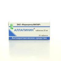 Аллапинин таблетки 25 мг, 30 шт.