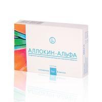 Аллокин-альфа лиофилизат для п/кожного введения 1 мг ампулы 3 шт.