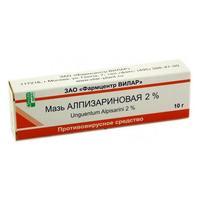 Алпизарин мазь 2% 10 г