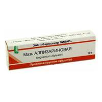 Алпизарин мазь 5% 10 г