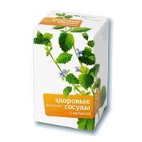 Фиточай алтай №7 здоровые сосуды с мелиссой фильтр-пакеты 2г №20 (бад)