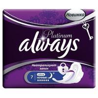 Always Platinum Ultra Night прокладки гигиенические ночные 7 шт.