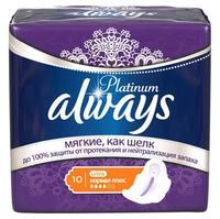 Always Platinum Ultra Normal Plus прокладки гигиенические 10 шт.