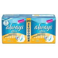 Always Ultra Light прокладки гигиенические ароматизированные 20 шт.