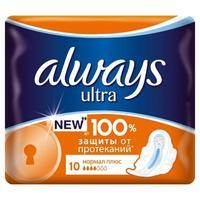 Always Ultra Normal прокладки гигиенические 10 шт.
