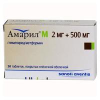 Амарил м таблетки 2+500 мг, 30 шт.