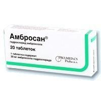 Амбросан таблетки 30 мг, 20 шт.