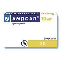 Амдоал таблетки 10 мг, 30 шт.