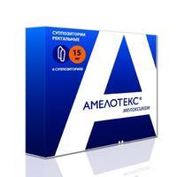 Амелотекс суппозитории ректальные 15 мг 6 шт.