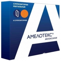Амелотекс суппозитории ректальные 7,5 мг 6 шт.