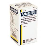 Амфолип конц. д/р-ра д/инф. 5 мг/мл фл. 20 мл