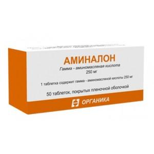 Аминалон таблетки 250 мг, 50 шт.