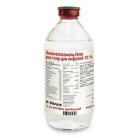 Аминоплазмаль Гепа раствор 10% 500 мл флаконы 10 шт.