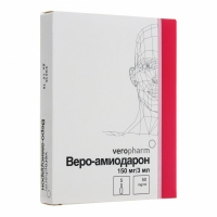 Амиодарон-Веро амп. 50мг/мл 3мл 5шт