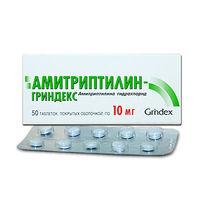 Амитриптилин-Гриндекс таблетки покрыт.плен.об. 10 мг 50 шт.