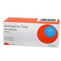 Амлодипин-тева таблетки 10 мг, 30 шт.