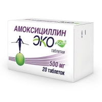 Амоксициллин Экобол таблетки 500 мг 20 шт.