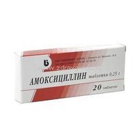 Амоксициллин таблетки 250 мг, 20 шт.