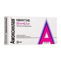 Амоксиклав Квиктаб таблетки диспергируемые 250 мг+62.5 мг 20 шт.