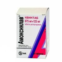Амоксиклав Квиктаб таблетки диспергируемые 875 мг+125 мг 14 шт.