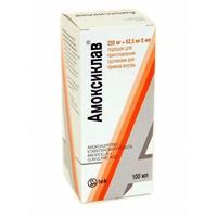 Амоксиклав порошок д/пригот.суспен 250 мг+62,5 мг/5мл 100 мл