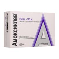 Амоксиклав таблетки покрыт.плен.об. 250 мг+125 мг 15 шт.