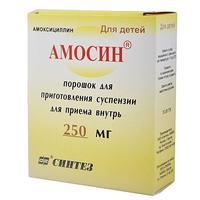Амосин порошок 250 мг/3 г, 10 шт.