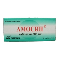 Амосин /амоксициллин/ 0.5 таб. х10 (r)