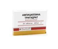 Ампициллин таблетки 250 мг, 24 шт.