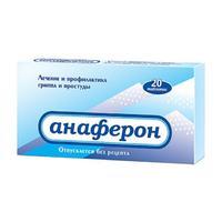 Анаферон таблетки, 20 шт.