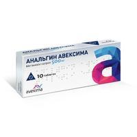 Анальгин Авексима таблетки 500 мг 10 шт.