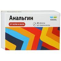 Анальгин Renewal таблетки 500 мг 20 шт.
