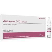 Анальгин-СОЛОфарм р-р для в/вен. и в/мыш. введ. 500 мг/мл 2 мл ампулы 10 шт.
