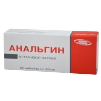 Анальгин таблетки 500 мг, 10 шт.