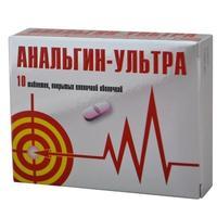 Анальгин-Ультра таблетки покрыт.плен.об. 500 мг 10 шт.