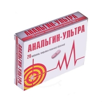 Анальгин-Ультра таблетки покрыт.плен.об. 500 мг 20 шт.