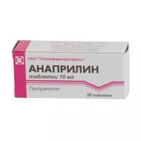 Анаприлин таблетки 10 мг, 50 шт.