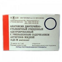 Анатоксин дифтерийно-столбнячный очищенный адсорбированный с уменьшенным содержанием антигенов жидкий ампулы 0.5 мл/доза , 0,5 мл , 10 шт.
