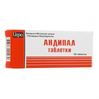 Андипал таблетки 20 шт