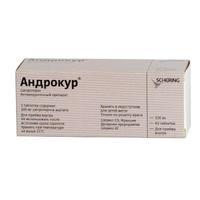 Андрокур таблетки 100 мг, 60 шт.