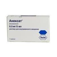 Анексат ампулы 0.5 мг, 5 мл, 5 шт.