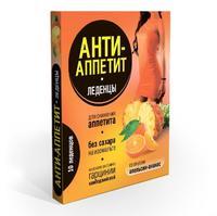 Анти-Аппетит леденцы для снижения аппетита на изомальте со вкусом ананаса и апельсина 10 шт.