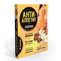 Анти-Аппетит леденцы для снижения аппетита на изомальте со вкусом корица с ванилью 10 шт.