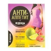 Анти-Аппетит леденцы для снижения аппетита на изомальте со вкусом малина с лаймом 10 шт.