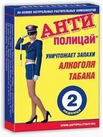 Анти-полицай карамель без сахара, 4 шт.