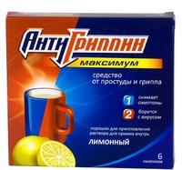Антигриппин-максимум лимон 5 г пакетики 6 шт.