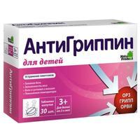 Антигриппин таблетки шипучие д/д, 30 шт.