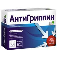 Антигриппин таблетки шипучие д/взр, 30 шт.